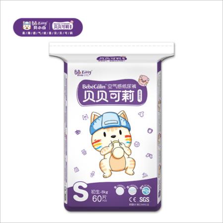 Pañales de bebé para recién nacidos pañal desechable cambiante suave absorbente suave y transpirable Para un reemplazo fácil